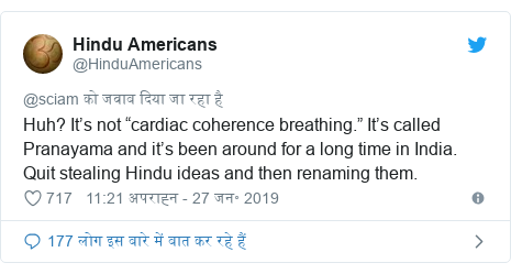 """ट्विटर पोस्ट @HinduAmericans: Huh? It's not """"cardiac coherence breathing."""" It's called Pranayama and it's been around for a long time in India. Quit stealing Hindu ideas and then renaming them."""