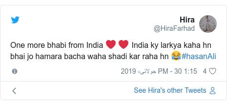 ٹوئٹر پوسٹس @HiraFarhad کے حساب سے: One more bhabi from India ❤ ❤ India ky larkya kaha hn bhai jo hamara bacha waha shadi kar raha hn 😂#hasanAli