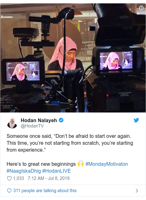 """Twitter post by @HodanTV: Someone once said, """"Don't be afraid to start over again. This time, you're not starting from scratch, you're starting from experience."""" Here's to great new beginnings 🙌 #MondayMotivaton #NaagIskaDhig #HodanLIVE"""