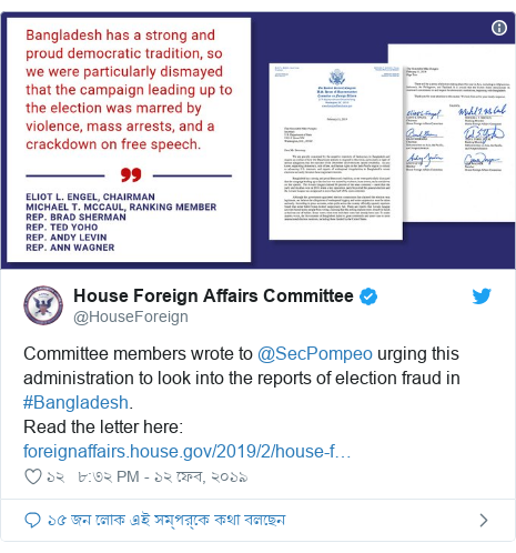 @HouseForeign এর টুইটার পোস্ট: Committee members wrote to @SecPompeo urging this administration to look into the reports of election fraud in #Bangladesh. Read the letter here