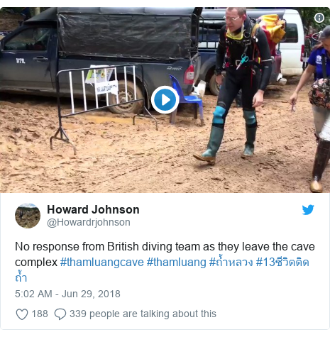Twitter post by @Howardrjohnson: No response from British diving team as they leave the cave complex #thamluangcave #thamluang #ถ้ำหลวง #13ชีวิตติดถ้ำ