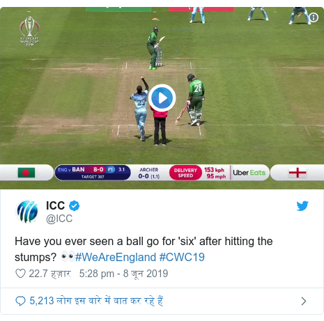 ट्विटर पोस्ट @ICC: Have you ever seen a ball go for 'six' after hitting the stumps? 👀#WeAreEngland #CWC19