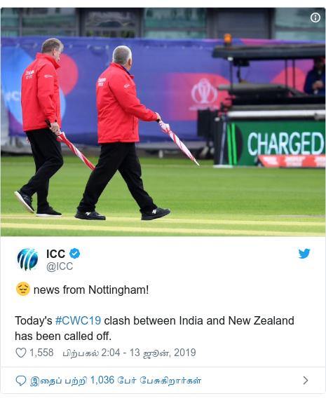 டுவிட்டர் இவரது பதிவு @ICC: 😔 news from Nottingham! Today's #CWC19 clash between India and New Zealand has been called off.