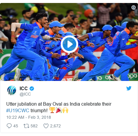 Twitter post by @ICC: Utter jubilation at Bay Oval as India celebrate their #U19CWC triumph! 🏆🎉🙌