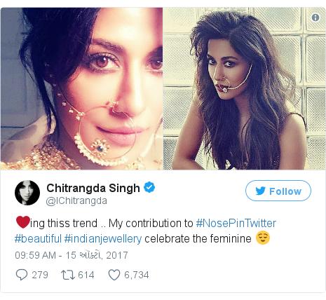 Twitter post by @IChitrangda: ❤️ing thiss  trend .. My contribution to #NosePinTwitter #beautiful #indianjewellery celebrate the feminine 😌