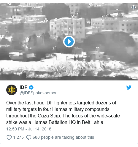 Twitter post by @IDFSpokesperson: Over the last hour, IDF fighter jets targeted dozens of military targets in four Hamas military compounds throughout the Gaza Strip. The focus of the wide-scale strike was a Hamas Battalion HQ in Beit Lahia