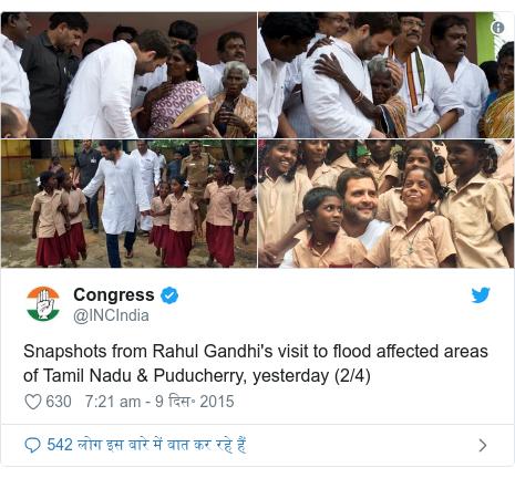 ट्विटर पोस्ट @INCIndia: Snapshots from Rahul Gandhi's visit to flood affected areas of Tamil Nadu & Puducherry, yesterday (2/4)