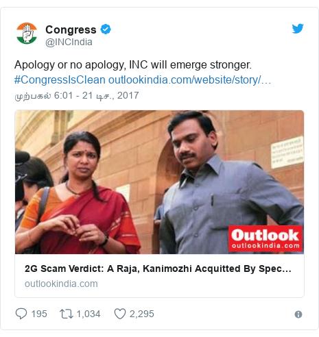 டுவிட்டர் இவரது பதிவு @INCIndia: Apology or no apology, INC will emerge stronger. #CongressIsClean