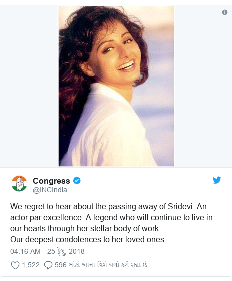 Twitter post by @INCIndia: We regret to hear about the passing away of Sridevi. An actor par excellence. A legend who will continue to live in our hearts through her stellar body of work. Our deepest condolences to her loved ones.