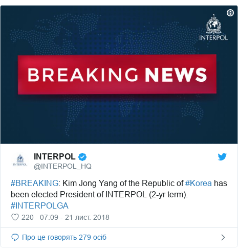 Twitter допис, автор: @INTERPOL_HQ: #BREAKING  Kim Jong Yang of the Republic of #Korea has been elected President of INTERPOL (2-yr term). #INTERPOLGA