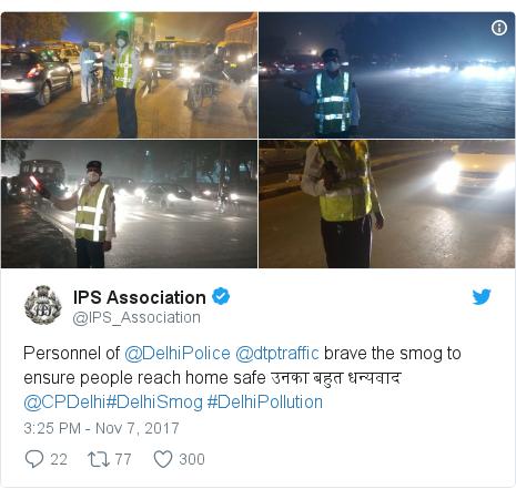 Twitter post by @IPS_Association: Personnel of @DelhiPolice @dtptraffic brave the smog to ensure people reach home safe उनका बहुत धन्यवाद @CPDelhi#DelhiSmog #DelhiPollution