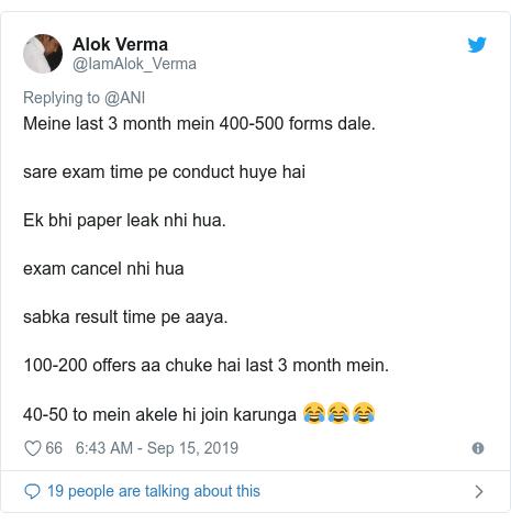 Twitter post by @IamAlok_Verma: Meine last 3 month mein 400-500 forms dale. sare exam time pe conduct huye haiEk bhi paper leak nhi hua.exam cancel nhi hua sabka result time pe aaya. 100-200 offers aa chuke hai last 3 month mein.40-50 to mein akele hi join karunga 😂😂😂