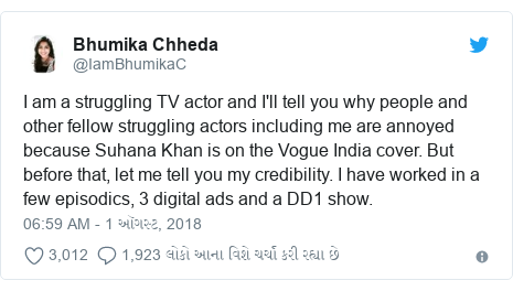 Twitter post by @IamBhumikaC: I am a struggling TV actor and I'll tell you why people and other fellow struggling actors including me are annoyed because Suhana Khan is on the Vogue India cover. But before that, let me tell you my credibility. I have worked in a few episodics, 3 digital ads and a DD1 show.