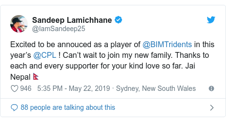 Twitter post by @IamSandeep25: Excited to be annouced as a player of @BIMTridents in this year's @CPL ! Can't wait to join my new family. Thanks to each and every supporter for your kind love so far. Jai Nepal🇳🇵