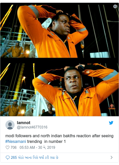 Twitter post by @Iamnot46770316: modi followers and north indian bakths reaction after seeing  #Nesamani trending  in number 1
