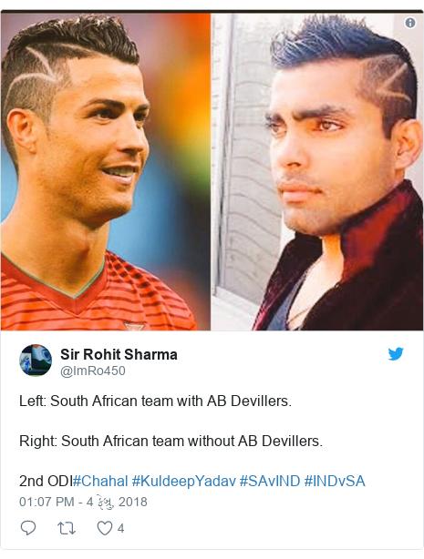 Twitter post by @ImRo450: Left  South African team with AB Devillers.Right  South African team without AB Devillers.2nd ODI#Chahal #KuldeepYadav #SAvIND #INDvSA