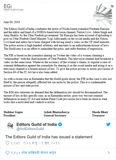 Twitter post by @IndEditorsGuild: The Editors Guild of India has issued a statement