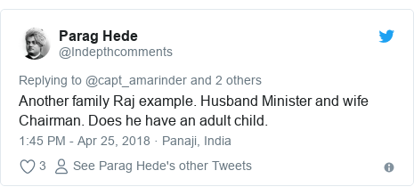 Twitter post by @Indepthcomments: Another family Raj example. Husband Minister and wife Chairman. Does he have an adult child.
