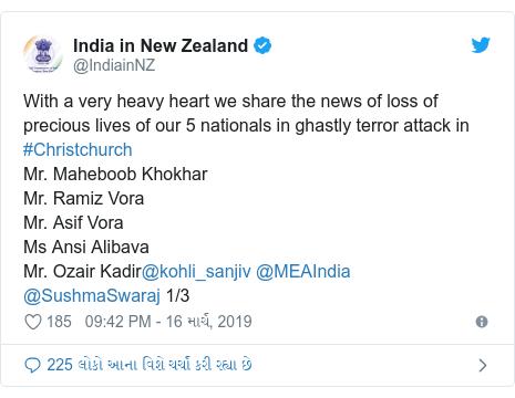 Twitter post by @IndiainNZ: With a very heavy heart we share the news of loss of precious lives of our 5 nationals in ghastly terror attack in #Christchurch Mr. Maheboob Khokhar Mr. Ramiz VoraMr. Asif VoraMs Ansi AlibavaMr. Ozair Kadir@kohli_sanjiv @MEAIndia @SushmaSwaraj 1/3