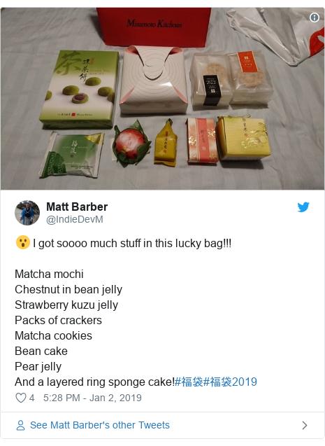 Twitter post by @IndieDevM: 😮 I got soooo much stuff in this lucky bag!!!Matcha mochi Chestnut in bean jellyStrawberry kuzu jellyPacks of crackersMatcha cookiesBean cakePear jellyAnd a layered ring sponge cake!#福袋#福袋2019
