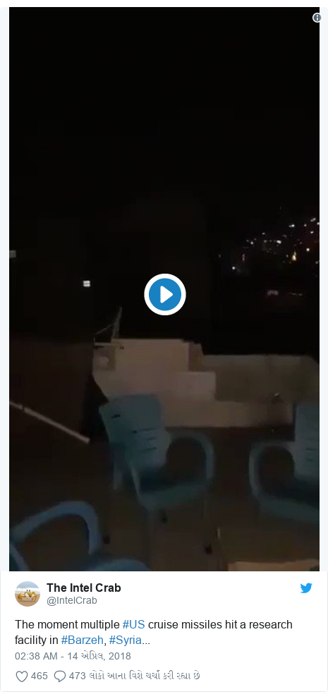 Twitter post by @IntelCrab: The moment multiple #US cruise missiles hit a research facility in #Barzeh, #Syria...