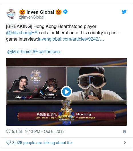 Twitter post by @InvenGlobal: [BREAKING] Hong Kong Hearthstone player @blitzchungHS calls for liberation of his country in post-game interview  @Matthieist #Hearthstone