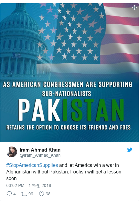 Twitter post by @Iram_Ahmad_Khan: #StopAmericanSupplies and let America win a war in Afghanistan without Pakistan. Foolish will get a lesson soon