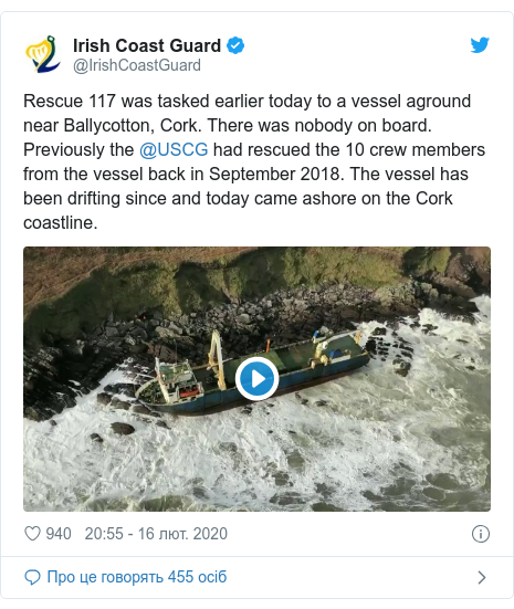 Twitter допис, автор: @IrishCoastGuard: Rescue 117 was tasked earlier today to a vessel aground near Ballycotton, Cork. There was nobody on board. Previously the @USCG had rescued the 10 crew members from the vessel back in September 2018. The vessel has been drifting since and today came ashore on the Cork coastline.