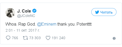 Twitter пост, автор: @JColeNC: Whoa. Rap God. @Eminem  thank you. Potentttt