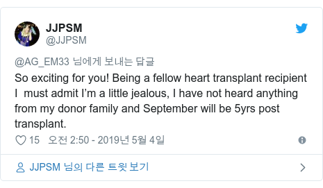 Twitter post by @JJPSM: So exciting for you! Being a fellow heart transplant recipient I  must admit I'm a little jealous, I have not heard anything from my donor family and September will be 5yrs post transplant.