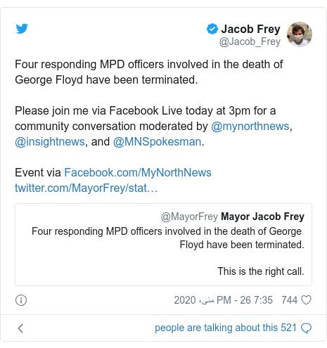 ٹوئٹر پوسٹس @Jacob_Frey کے حساب سے: Four responding MPD officers involved in the death of George Floyd have been terminated. Please join me via Facebook Live today at 3pm for a community conversation moderated by @mynorthnews, @insightnews, and @MNSpokesman.Event via