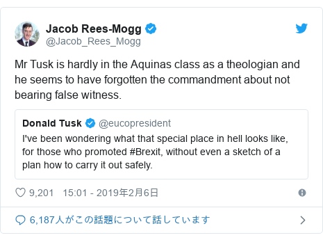 Twitter post by @Jacob_Rees_Mogg: Mr Tusk is hardly in the Aquinas class as a theologian and he seems to have forgotten the commandment about not bearing false witness.