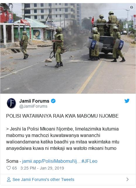 Ujumbe wa Twitter wa @JamiiForums: POLISI WATAWANYA RAIA KWA MABOMU NJOMBE> Jeshi la Polisi Mkoani Njombe, limelazimika kutumia mabomu ya machozi kuwatawanya wananchi walioandamana katika baadhi ya mitaa wakimtaka mtu anayedaiwa kuwa ni mtekaji wa watoto mkoani humoSoma - #JFLeo