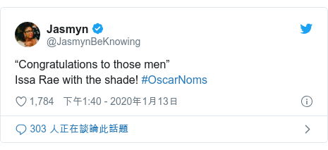 """Twitter 用戶名 @JasmynBeKnowing: """"Congratulations to those men"""" Issa Rae with the shade! #OscarNoms"""