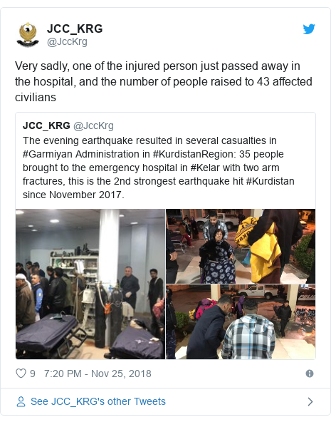Twitter post by @JccKrg: Very sadly, one of the injured person just passed away in the hospital, and the number of people raised to 43 affected civilians