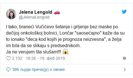 """Twitter post by @JelenaLengold: I tako, braneći Vučićevo šetanje i grljenje bez maske po dečijoj onkološkoj bolnici, Lončar """"saosećajno"""" kaže da su to ionako """"deca kod kojih je prognoza neizvesna"""", a želja im bila da se slikaju s predsednikom. Ja ne verujem šta slušam!!! 😱"""