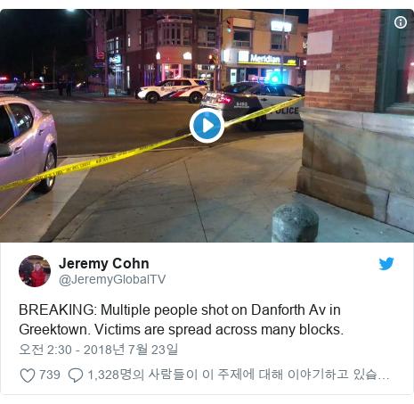 Twitter post by @JeremyGlobalTV: BREAKING  Multiple people shot on Danforth Av in Greektown. Victims are spread across many blocks.