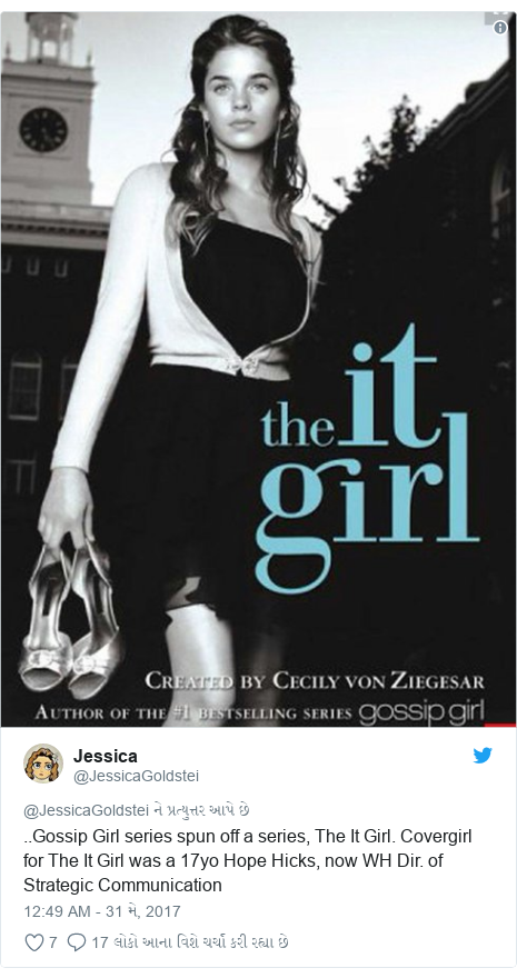 Twitter post by @JessicaGoldstei: ..Gossip Girl series spun off a series, The It Girl. Covergirl for The It Girl was a 17yo Hope Hicks, now WH Dir. of Strategic Communication