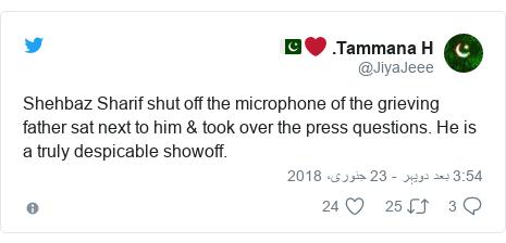 ٹوئٹر پوسٹس @JiyaJeee کے حساب سے: Shehbaz Sharif shut off the microphone of the grieving father sat next to him & took over the press questions. He is a truly despicable showoff.