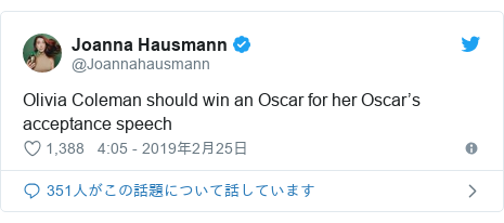 Twitter post by @Joannahausmann: Olivia Coleman should win an Oscar for her Oscar's acceptance speech