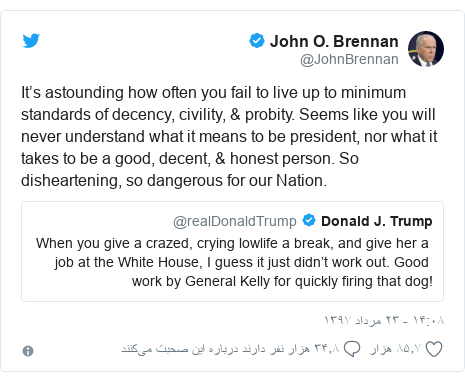 پست توییتر از @JohnBrennan: It's astounding how often you fail to live up to minimum standards of decency, civility, & probity. Seems like you will never understand what it means to be president, nor what it takes to be a good, decent, & honest person. So disheartening, so dangerous for our Nation.