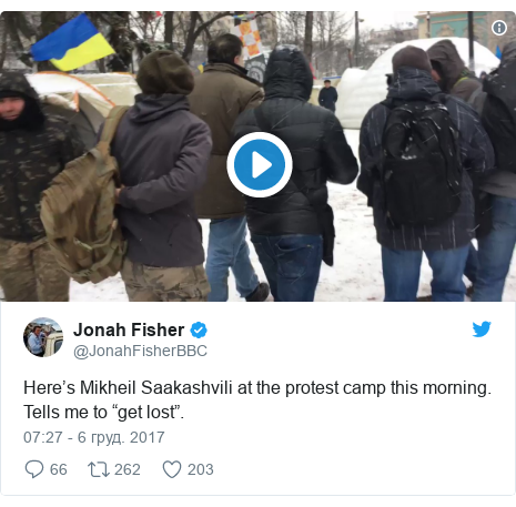"""Twitter допис, автор: @JonahFisherBBC: Here's Mikheil Saakashvili at the protest camp this morning. Tells me to """"get lost""""."""