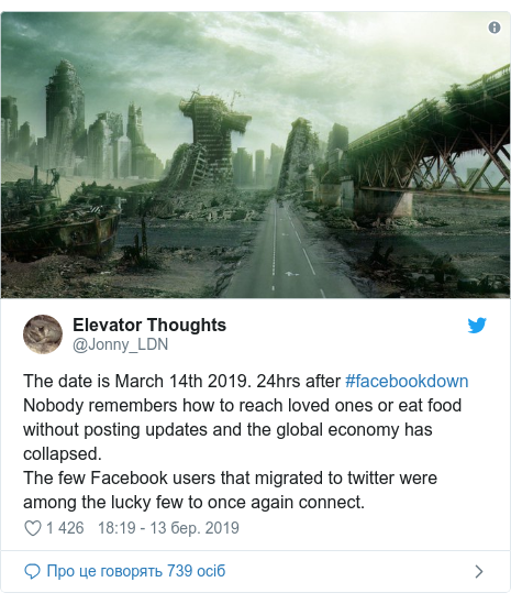 Twitter допис, автор: @Jonny_LDN: The date is March 14th 2019. 24hrs after #facebookdown Nobody remembers how to reach loved ones or eat food without posting updates and the global economy has collapsed.The few Facebook users that migrated to twitter were among the lucky few to once again connect.