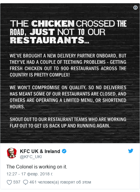 Twitter пост, автор: @KFC_UKI: The Colonel is working on it.