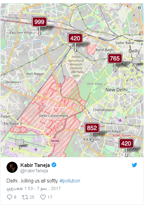 டுவிட்டர் இவரது பதிவு @KabirTaneja: Delhi...killing us all softly. #pollution