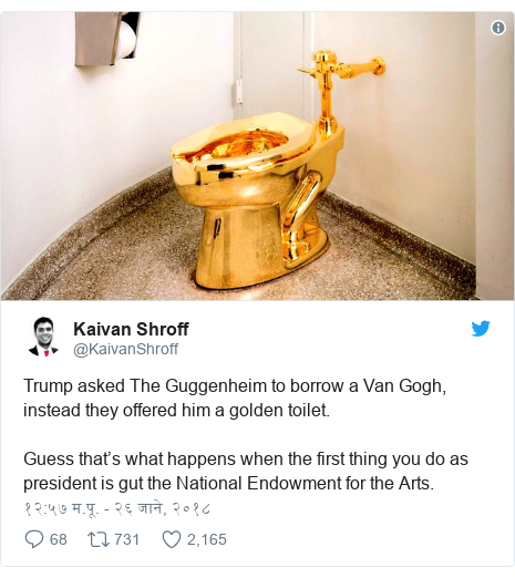 Twitter post by @KaivanShroff: Trump asked The Guggenheim to borrow a Van Gogh, instead they offered him a golden toilet. Guess that's what happens when the first thing you do as president is gut the National Endowment for the Arts.