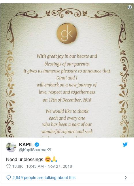 Twitter post by @KapilSharmaK9: Need ur blessings 😊🙏
