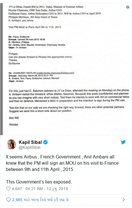 Twitter post by @KapilSibal: It seems Airbus , French Government , Anil Ambani all knew that the PM will sign an MOU on his visit to France between 9th and 11th April , 2015 .This Government's lies exposed.