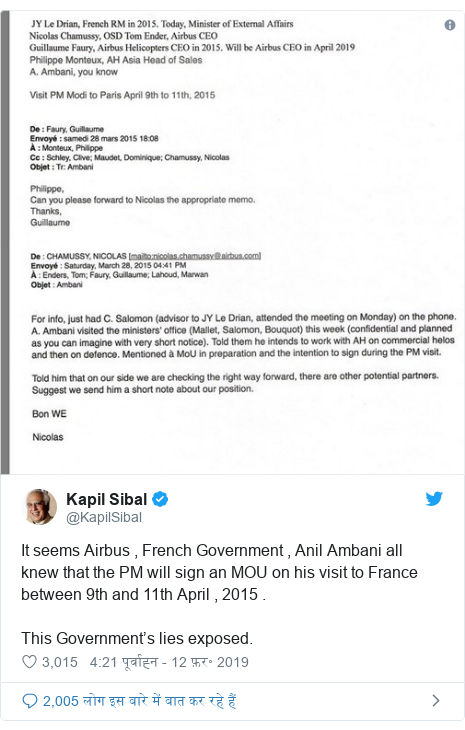 ट्विटर पोस्ट @KapilSibal: It seems Airbus , French Government , Anil Ambani all knew that the PM will sign an MOU on his visit to France between 9th and 11th April , 2015 .This Government's lies exposed.