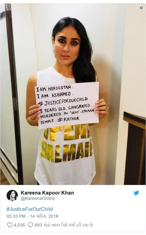 Twitter post by @KareenaOnline: #JusticeForOurChild